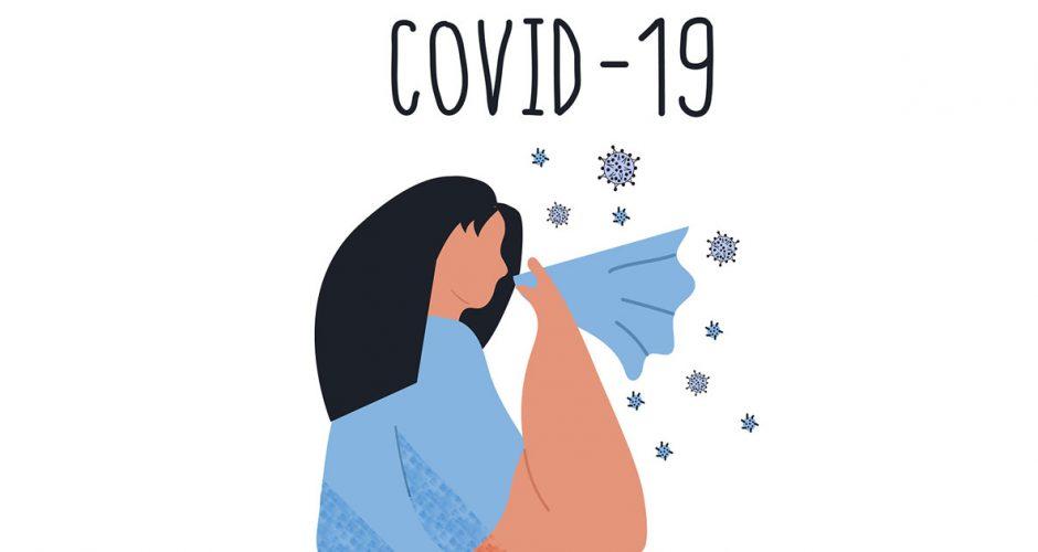 สู้ COVID-19